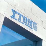 Πρέκια YTONG - U-Form (1)