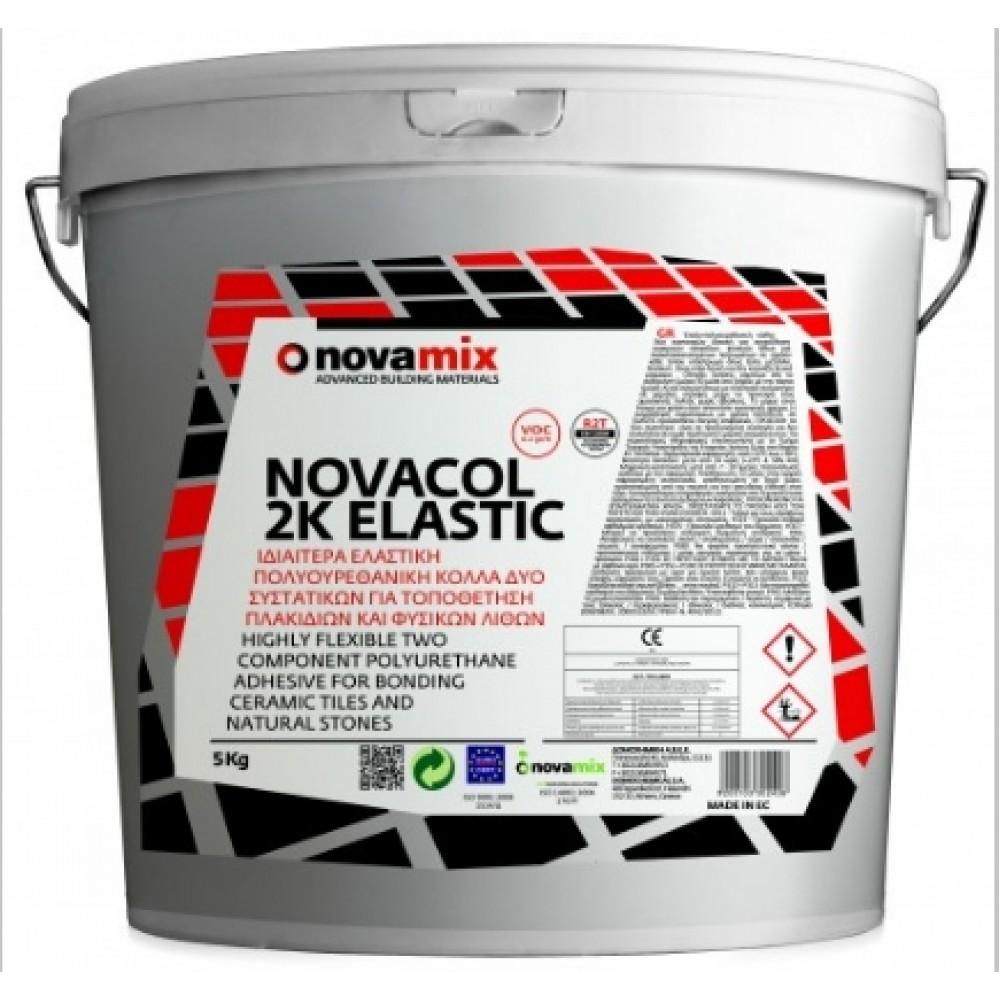 NOVACOL 2K ELASTIC