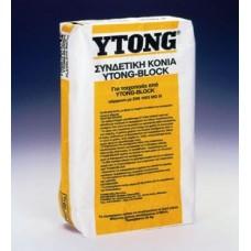 Συνδετική Κονία YTONG